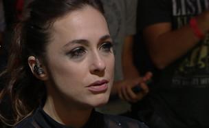"""נועה בל - קרן (צילום: מתוך """"הכוכב הבא לאירוויזיון 2019"""", קשת 12)"""