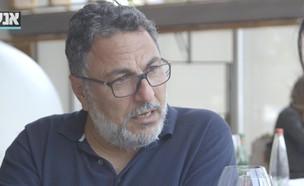 חיים כהן בראיון ל״אנשים״ (צילום: מתוך אנשים, שידורי קשת)