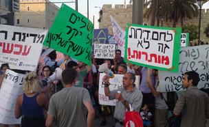 המחאה החברתית בקיץ האחרון (צילום: יוסי זילברמן, חדשות 2)