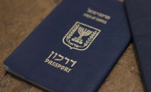 """בקרוב: הדרכון יספיק לביקור בארה""""ב? (צילום: יונתן סינדל/פלאש 90)"""