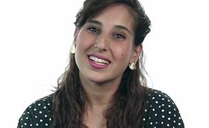 ענבל (צילום: צילום מסך)