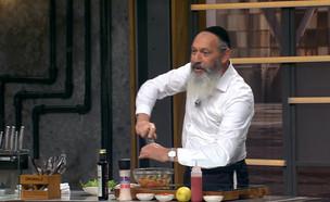 """האודישן של איב חיים סופר (צילום: מתוך """"מאסטר שף"""" עונה 7, קשת)"""