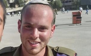 סגן-משנה צבי כהן (צילום: פרטי, באדיבות גרעיני החיילים)