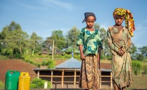 ילדים באדיס אבבה (צילום: Nick Fox, shutterstock)