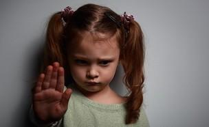 אלימות במשפחה (צילום: kateafter | Shutterstock.com )