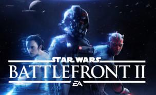 Star Wars Battlefront II (יח``צ: צילום מסך)