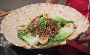 המנה של אהרוני (צילום: מתוך מאסטר שף, קשת)