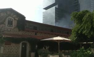 שריפה במסעדת קלארו (צילום:  יחסי ציבור )