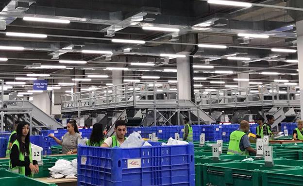 מרכז המיון של הדואר במודיעין, ארכיון (צילום: דואר ישראל)