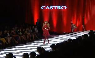קסטרו (צילום: יוטיוב )