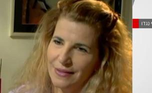 """בתו של אולמרט מגיבה להאשמות נגדו (צילום: מתוך """"חדשות הבוקר"""" , קשת 12)"""