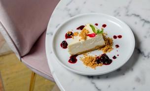 קפיטריה קניון TLV עוגת גבינה (צילום: AvirA.tlv, יחסי ציבור)