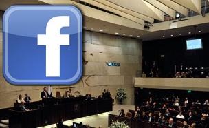 צנזור ברשת ללא כל פיקוח? (צילום: חדשות 2)