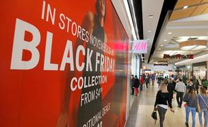 קונים בקניון ביוטה בזמן הבלאק פריידי (צילום:  George Frey, Getty images)