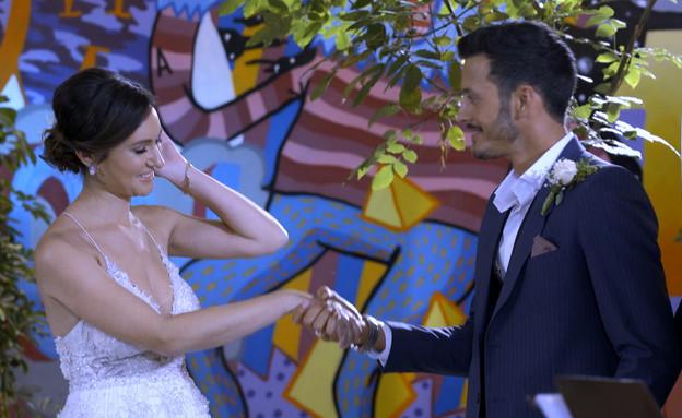 2025 פרק 1: חתונה ממבט ראשון, עונה 1 פרק 5