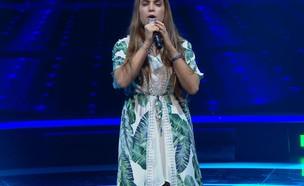 """סמא ג'בור – """"Hallelujah"""" (צילום: מתוך """"הכוכב הבא לאירוויזיון 2019"""", קשת)"""