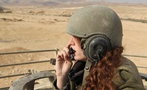 """נשים בשריון (צילום: דובר צה""""ל )"""