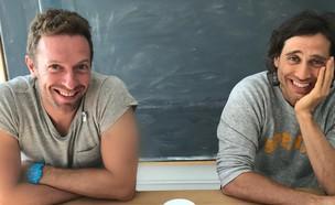 גווינת' פאלרטו וכריס מרטין (צילום: אינסטגרם)