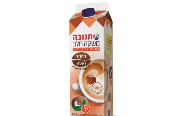 משקה חלב בטעם אגוזי לוז לקפה, 1 אחוז שומן, תנובה (צילום: סטודיו ברוך נאה, יחסי ציבור)