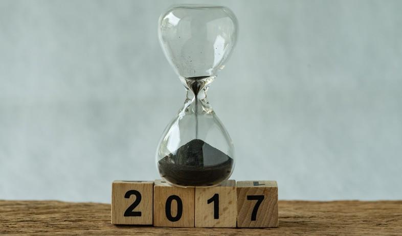 סוף שנת 2017 (אילוסטרציה: kateafter | Shutterstock.com )