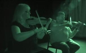 צפו באתגר של התזמורת הקאמרית (צילום: החדשות)