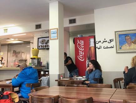 חומוס אבו חסן