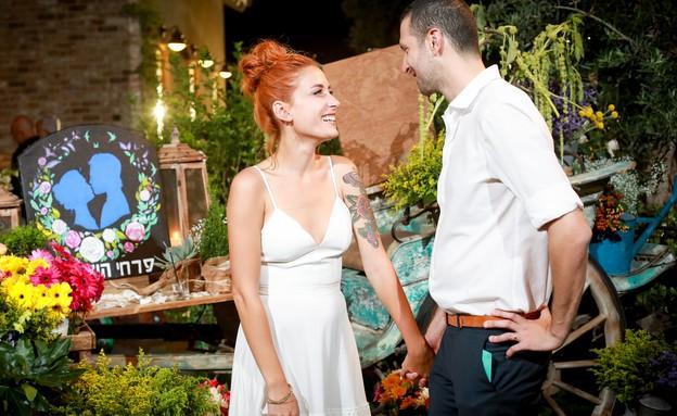 חתונה ממבט ראשון (צילום: יוסי קרסו)