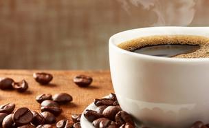 כוס קפה (צילום: By Dafna A.meron)