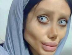 אנג'לינה ג'ולי האיראנית פירסמה סרטון מזעזע