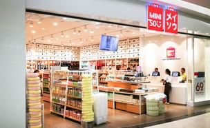 חנות מיניסו בבנגקוק (צילום: kateafter | Shutterstock.com )