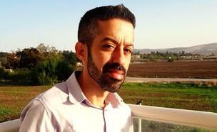 אופיר דהן (צילום: בת-אל דהן)