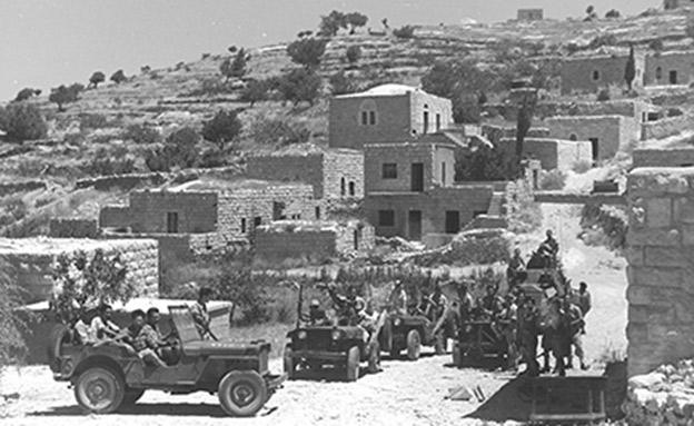 """אכלוס שכונת מלחה בירושלים במלחמת העצמאות (צילום: צ'סניק פרד, באדיבות באדיבות ארכיון צה""""ל במשרד הביט)"""