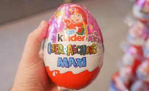 ביצת הפתעה ענקית, קינדר (צילום: גיל גוטקין, אוכל טוב)