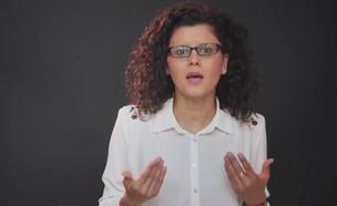 איך מודדים יחסי ערבים ויהודים? (צילום: המכון הישראלי לדמוקרטיה)
