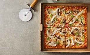 פיצה נטולת גלוטן, דומינו'ס (צילום: דן פרץ, יחסי ציבור)