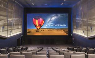 בית קולנוע עם מסך LED של סמסונג (צילום: יחסי ציבור, סמסונג)