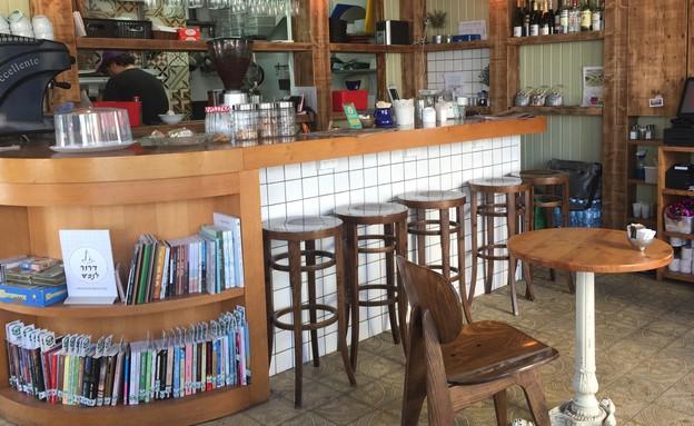בית קפה חלוצה (צילום: יחסי ציבור)