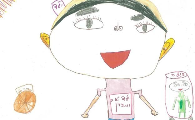 """ציור של ילד. ד""""ר יונתן שתיל (צילום: צילום ביתי)"""