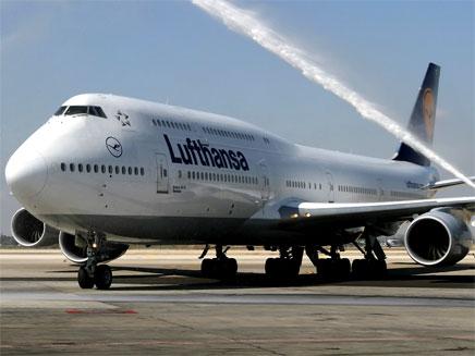 מטוס הארוך בעולם, לופטהנזה