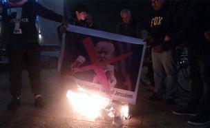 הפגנות בבית לחם (צילום: חדשות 2)