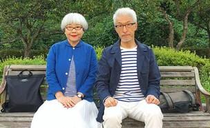 זוג יפני (צילום: instagram)