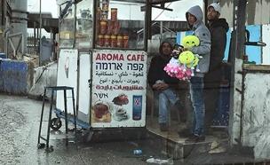 """צפו: ביקור ב""""ארומה"""" קלנדיה (צילום: חדשות 2)"""