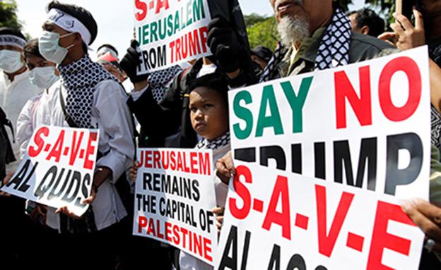 הפגנות באינדונזיה נגד הכרת טראמפ בירושלים (צילום: רויטרס)