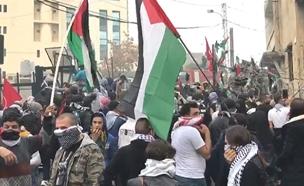 הפגנה בביירות (צילום: חדשות 2)