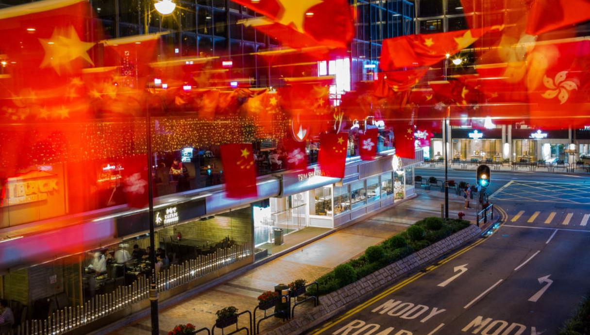דגלי סין בהונג קונג