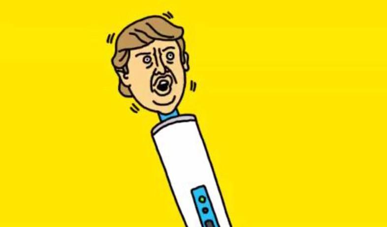 ויברטור טראמפ (איור: http://gifnews.tumblr.com/post/124101864939/a-mexican-immigrant-designed-donald-trump-butt)