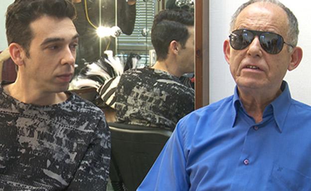 אירח את אביו העיוור בהצגה מונגשת (צילום: החדשות)