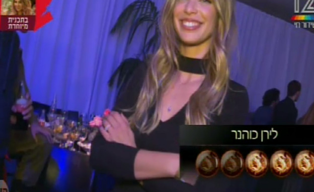 לירן כוהנר משטרת האופנה (תמונת AVI: ערב טוב עם גיא פינס)
