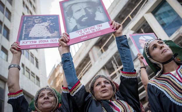 תמיכה בהפגנת ילדי תימן (צילום: יונתן סינדל, פלאש 90)
