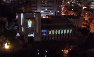 כך הוארה תחנת הכח הראשונה בישראל. צפו (צילום: חברת החשמל)